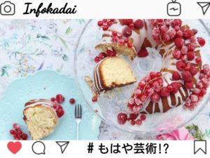 【いいね倍増計画】鹿児島のインスタ映えスイーツ6選!