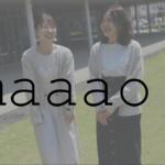 【アクセサリー好き必見】鹿大生美人ハンドメイドクリエーター現る!